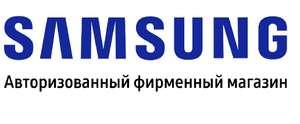 [СПб] Скидки по промокоду на смартфоны Samsung (самовывоз)