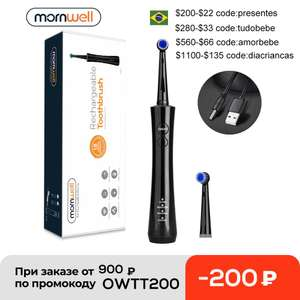 Зубная щётка электрическая Mornwell D03B (доставка из РФ)