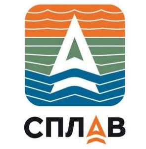 Скидка 10% по промокоду на продукцию магазина Сплав