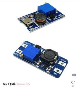 Повышающий преобразователь постоянного тока MT3608
