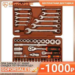 Набор инструментов OMBRA OMT82S12, 82 предмета на Tmall