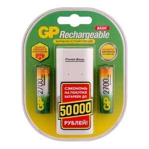 Зарядное устройство для аккумуляторов на 2 слота способно одновременно заряжать 2 аккумулятора GP 270AAHC/CPB2-2CR2, 1.2 V