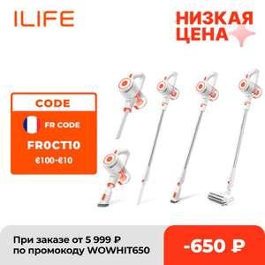 Беспроводной пылесос ILIFE G80