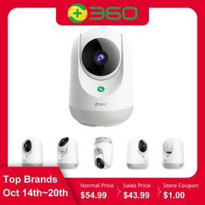 Панорамная 2K IP-камера P4 Pro от 360 Official Store