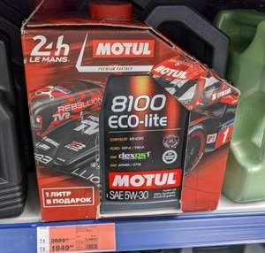 Синтетическое моторное масло Motul 8100 Eco-lite 5W30 4+1 л