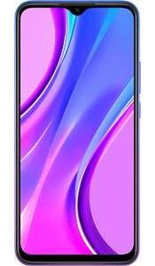 Смартфон Xiaomi Redmi 9 64GB Sunset Purple