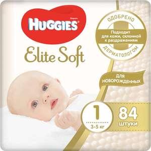 Подгузники HUGGIES Elite Soft для новорожденных 1 3-5кг 84шт на Tmall