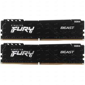 Оперативная память Kingston FURY Beast Black KF432C16BBK2/16 16 Гб