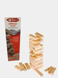 Настольная игра Падающая башня 28 см (аналог Дженга)