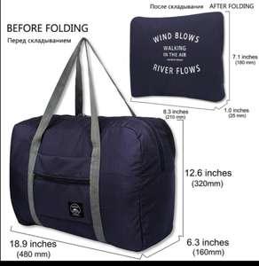 Дорожная складывающаяся сумка 4 цвета WWDDP