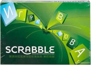Настольная игра Mattel Scrabble Y9618 (полноразмерная)