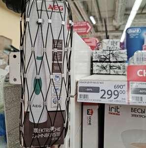 [Уфа] Электрическая зубная щетка AEG EZ 5622