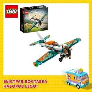 Lego Technic 42117 Гоночный самолёт на Tmall