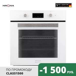 Духовой шкаф электрический Krona REGINA 60 WH (цена в приложении)