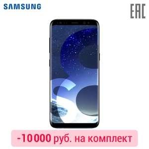 Samsung Galaxy S8 64GB + SD card 64Gb