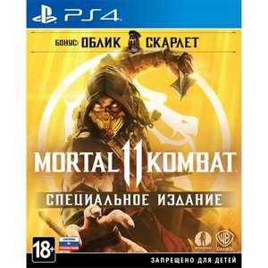 [PS4 ]Mortal Kombat 11 Специальное издание