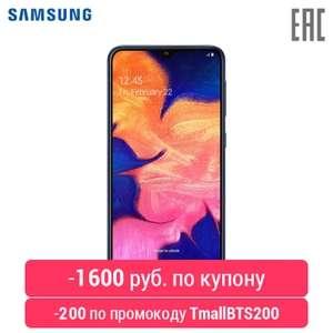Подборка телефонов Samsung A-серии со скидкой (напр. Samsung Galaxy A10 (2019) за 8090 руб.)
