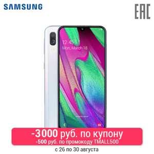 Samsung Galaxy A40 4+64 Гб