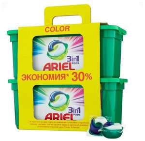 Капсулы Ariel PODS 3-в-1 Color, 60 шт.