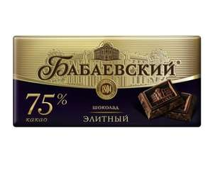 Шоколад Бабаевский Элитный 200г в Пятерочке