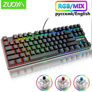 Механическая клавиатура Zuoya с RGB подсветкой за 22,86$