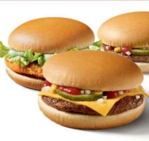 Чизбургер и Чикенбургер по 30 рублей