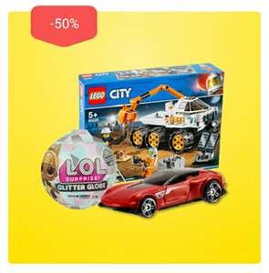 Скидка 50% на все игрушки в Ленте. Только один день, 12.12 (четверг).