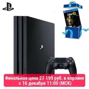 Игровая приставка Sony PlayStation 4 Pro 1TB Black (CUH-7208B) РСТ