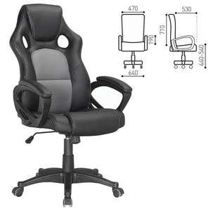 Кресло офисное BRABIX Rider Plus EX-544
