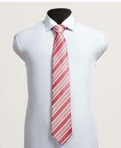 Мужские галстуки из шелка