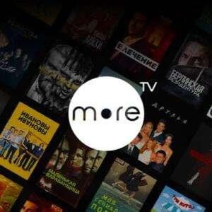 Промокод для пользователей онлайн платформы more.tv