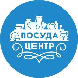"""Скидка 40% в """"Посуда Центр"""""""