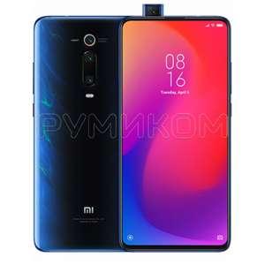 Xiaomi Mi 9T Pro 6+128Gb