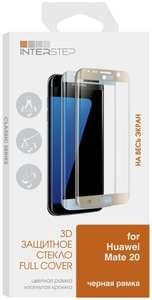 [Не все города] Защитное стекло для Huawei Mate 20