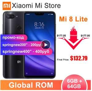 Xiaomi Mi8 Lite/SE 6/64Гб Global ROM