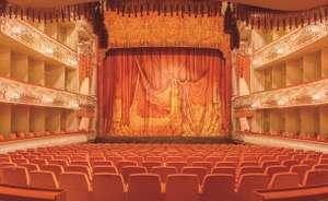 Детские спектакли различных театров онлайн