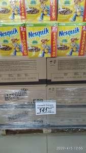 [НН и др.] Nesquik готовый завтрак , шарики , 2 упаковки по 500 грамм в магазине Светофор