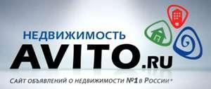 Проверка квартиры на авито за 1 рубль