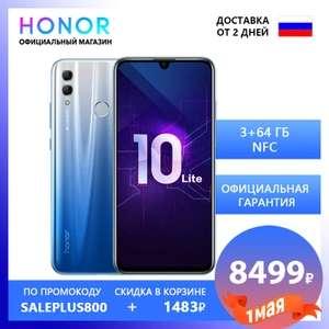 HONOR 10 Lite RU 64 ГБ
