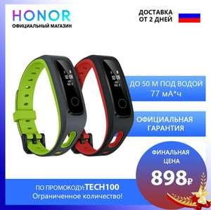 Фитнес-браслет Honor band 4 Running Edition