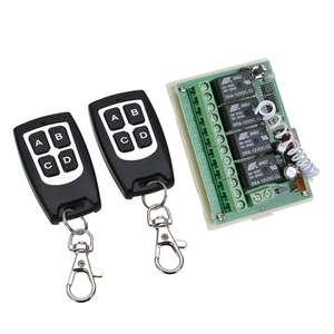 Беспроводной пульт дистанционного управления Geekcreit с 2 передатчиками