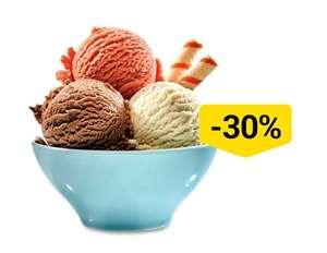 В «Ленте» акция «Лови момент»! Скидка на мороженое 30%.