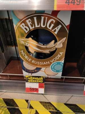 [Мск] Водка Beluga noble 0,7 в подарочной упаковке в Виктории