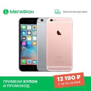 Смартфон Apple iphone 6s 32 Gb (восстановленный)