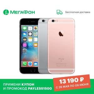 iPhone 6S 64 Gb - официально восстановленный
