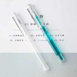 Чернильная ручка Tramol F10