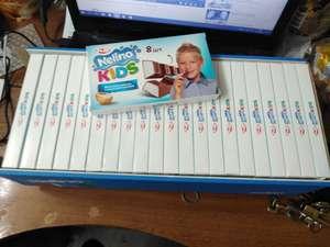 Шоколад Nelly (аналог Киндер шоколад)