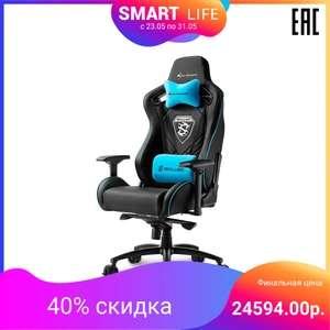 Компьютерное кресло Sharkoon Skiller SGS4