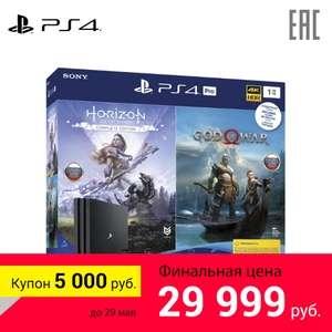 Игровая консоль Sony PlayStation 4 PRo (1TB, CUH-7208B) + 2 топовые игры («Horizon Dawn», «GOW»)