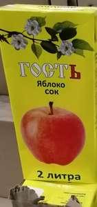 Сок яблочный Гость 2л в Светофоре